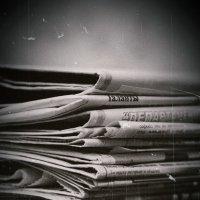 Газета :: А. Stern