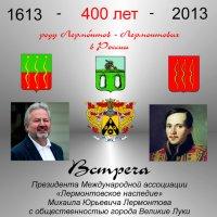 Афиша... :: Владимир Павлов