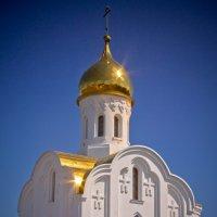 Церквушка на вершине :: Алексей Гончаров