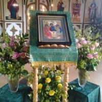 Святая Троица! :: Светлана Громова
