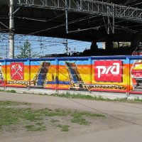 Наши поезда - самые поездатые в мире! :: Андрей Lactarius