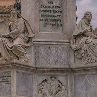 Римские шедевры :: Надежда Лаптева