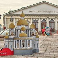 Инсталяция ЧМ-2018 на Манежной :: Nina Karyuk
