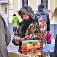 книгопродавец :: Сергей Беличев