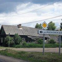 По дороге в Ростов Великий. :: Лара ***
