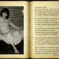 DSC_5713   Старый альбом :: Aleks Minin
