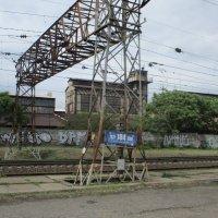 Попытка художественной раскраски промышленного пейзажа... :: Алекс Аро Аро