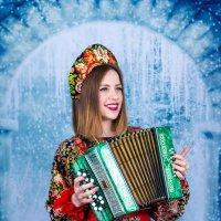 Играй гармонь :: Юлия Галкина