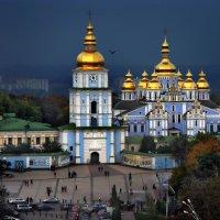 Михайловский Златоверхий собор в Киеве :: Sergey-Nik-Melnik Fotosfera-Minsk