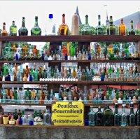 Бутылочки с раскопок. :: Валерия Комова
