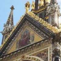 Мемориал принца Альберта. Фрагмент :: Тамара Бедай