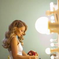 Сборы невесты :: Юлия Яковлева