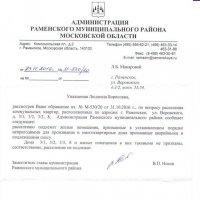 Не расселяют коммуналки :: Людмила Макарова