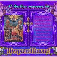 Пётр и Павел день убавил :: Nikolay Monahov