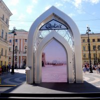 Привет Катар... мы тебя видели..)) :: tipchik