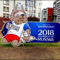 Калининград :: Galina Belugina