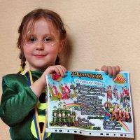 Про то, как внучка в цирке выступала... :: Александр Резуненко