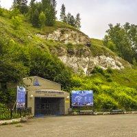 Вход в ледяную пещеру :: Сергей Цветков