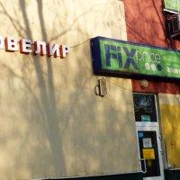 Чудесно ! :: Alexey YakovLev