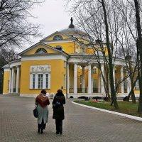 Музей-усадьба Люблино́ :: Евгений Кочуров