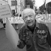 старый коммунист :: smibpress Соломатин