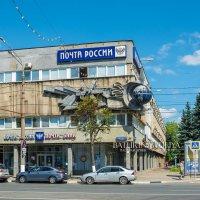 Глобус на почте :: Юлия Батурина