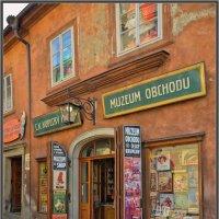 Вход в музей. :: Vadim WadimS67