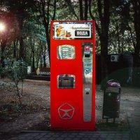 Автомат с газировкой в парке :: Krasnodar Pictures