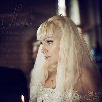 Невеста... :: Лилия .