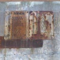 Список жильцов дома :: Natalia Harries
