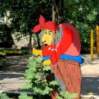 Декор на детской площадке в ростовском дворике :: Нина Бутко