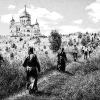 Паломники :: Владимир Чуприков