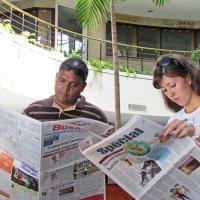 Не читайте газеты по утрам.. :: ИРЭН@ .