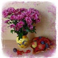 Хризантемы и фрукты :: Nina Yudicheva