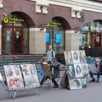 Арбат(Москва) :: Пётр Беркун
