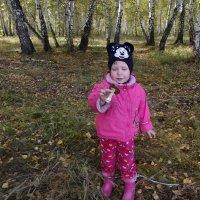 Первый грибочек! :: Светлана Рябова-Шатунова