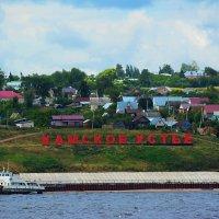 здесь река Кама впадает в реку Волга :: Александр