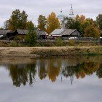 Тихая осень :: Нэля Лысенко