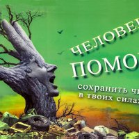 К вопросам экологии :: Юрий Яловенко