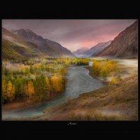 Алтайская осень :: Павел Сухоребриков