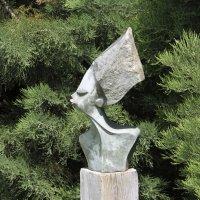Пражский ботанический сад :: nakip1