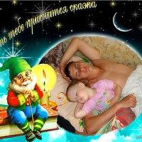***** :: Татьяна