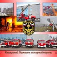 Коллаж 2 эскиз календаря. :: Евгений Чернявский