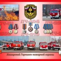 Коллаж 1 эскиз календаря. :: Евгений Чернявский