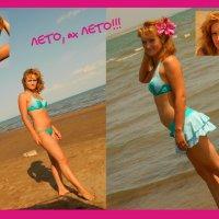 лето 2013 :: Алёна Семёнова