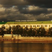 Кто мы, откуда, куда идём. :: sav-al-v Савченко