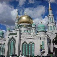Мечеть в Москве :: Надежда