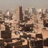 Йемен. Сана :: Ветер Странствий.орг