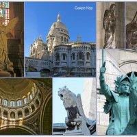 Базилика Сакре-Кёр (базилика Святого Сердца Христова) :: ИРЭН@ .