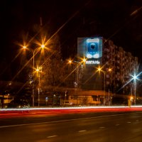 г. Нягань, ХМАО-ЮГРА :: Мария Белая